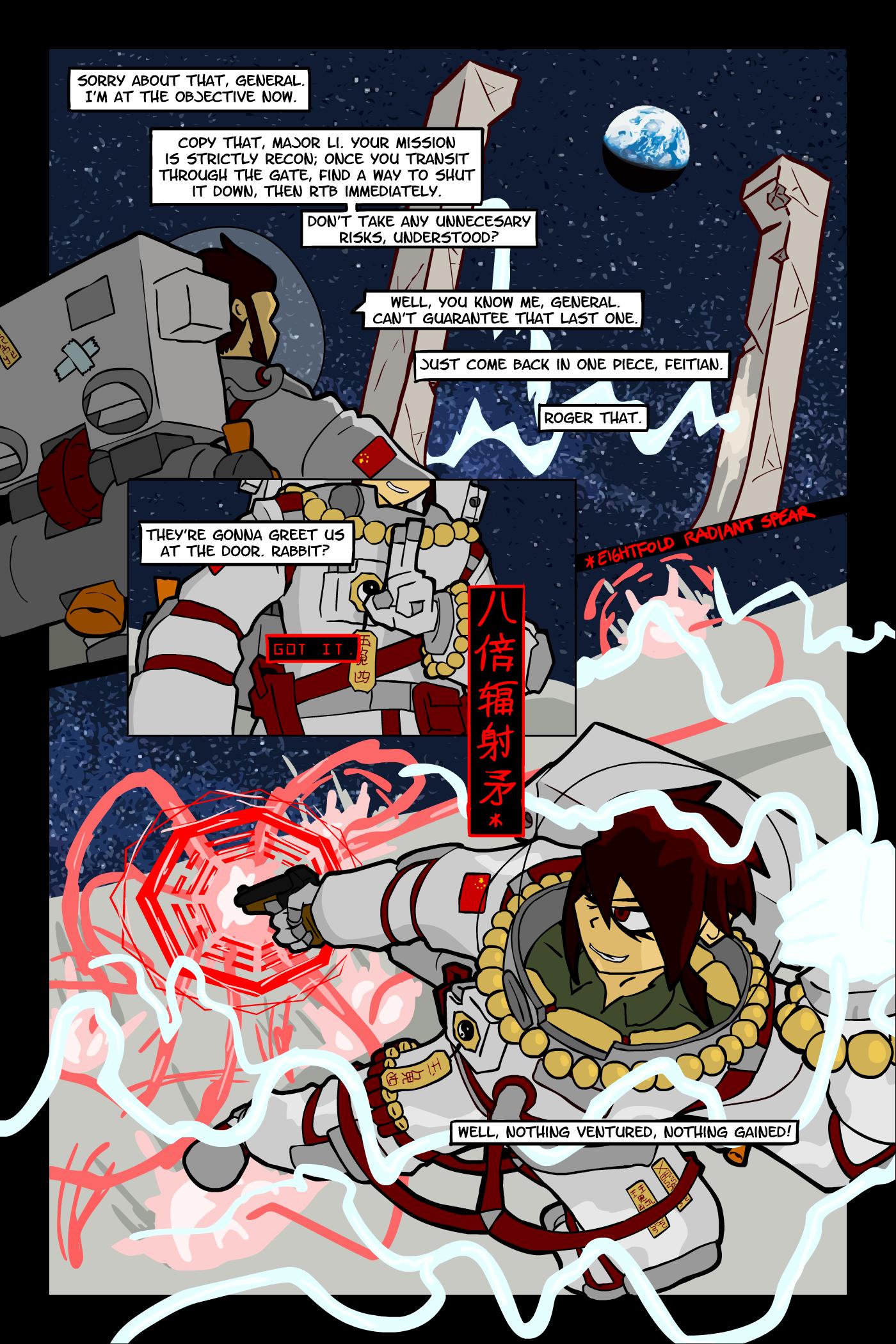 Eightfold Radiant Spear
